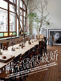 AD China November 2014-cover